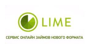 Lime Zaim логотип