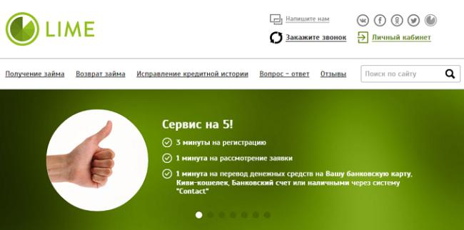 Кредит наличными в днепропетровске с плохой кредитной историей