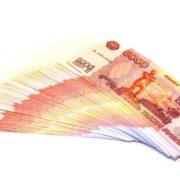 Где получить кредит наличными 100000 рублей