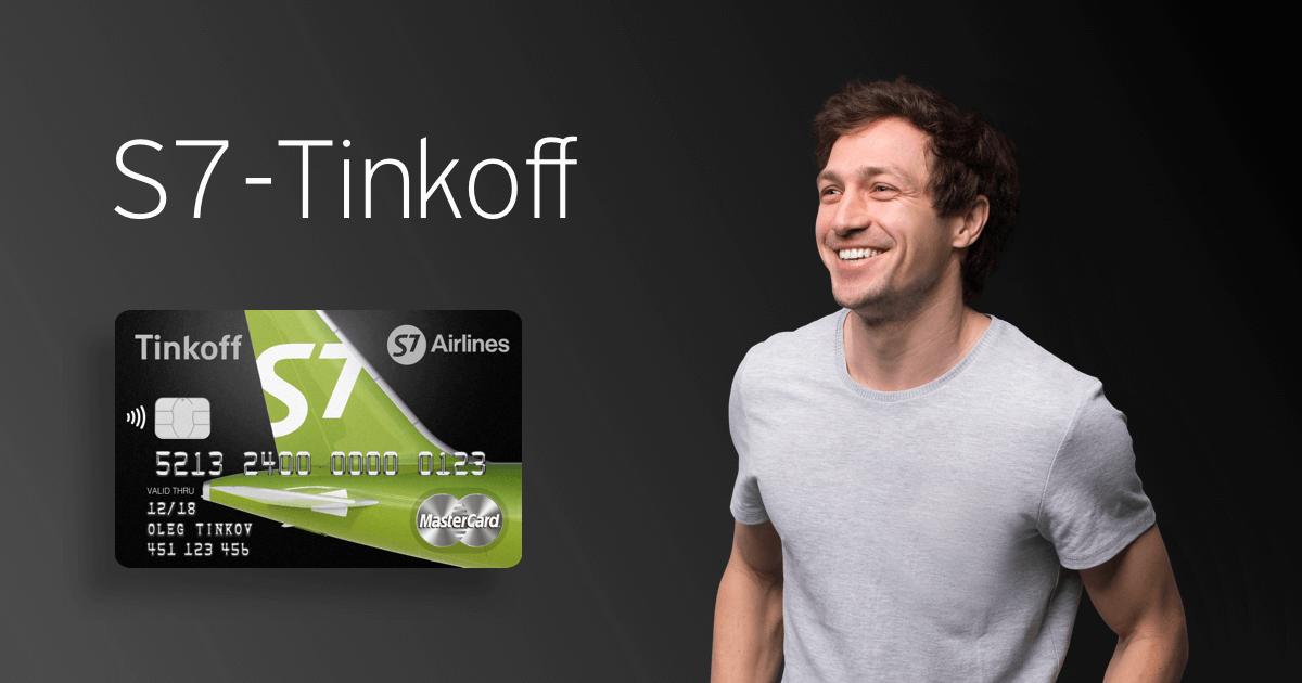 Кредитная карта с 18 лет онлайн заявка по паспорту