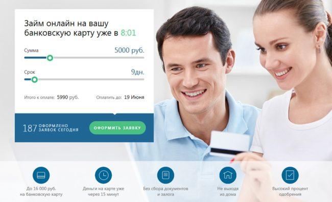 как выгодно взять кредит на машину потребительский или автокредит отзывы