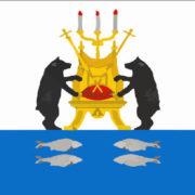 Онлайн займ в Великом Новгороде наличными