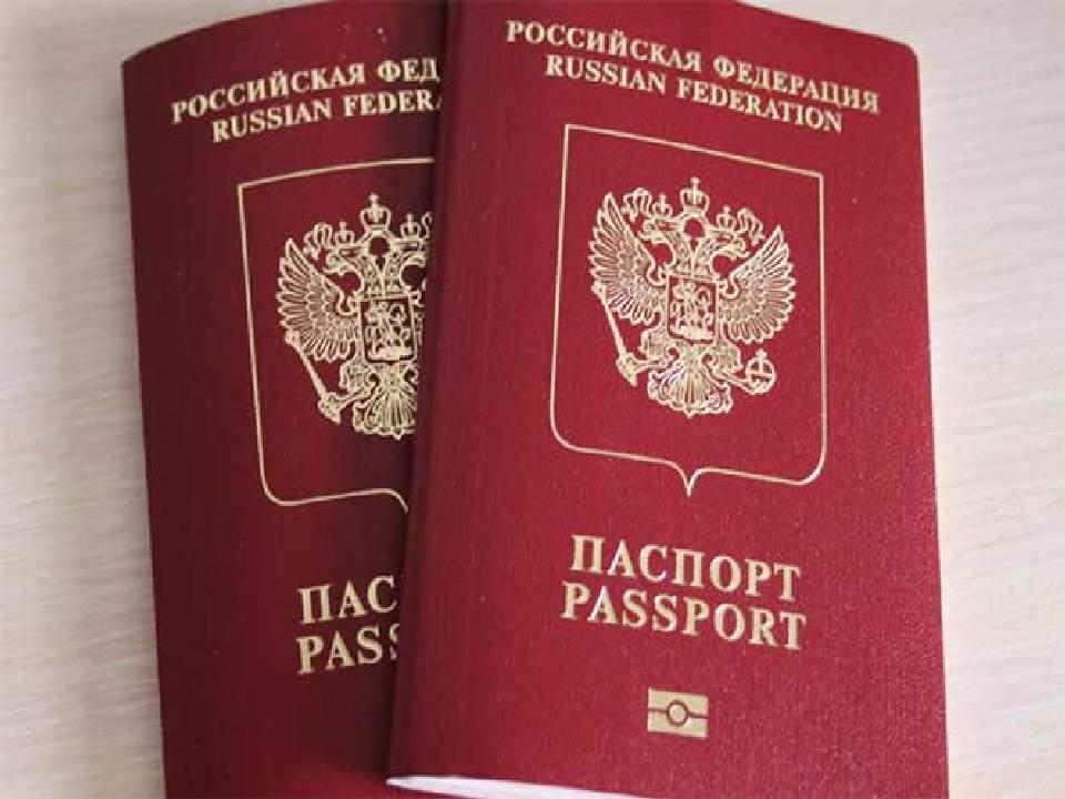 кредит по паспорту красноярск онлайн потребительский кредит список банков по процентам