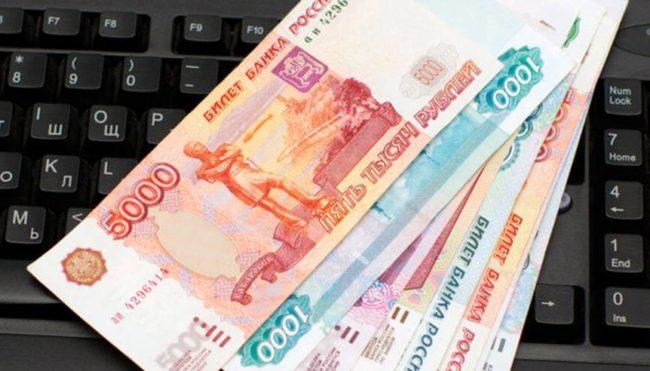 взять кредит онлайн на карту сбербанка без отказа без проверки мгновенно 20000