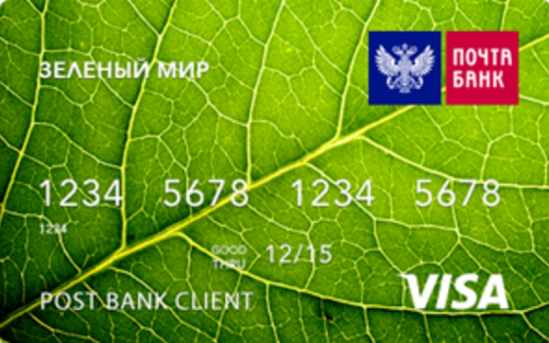 Кредитная карта Лето-Банк - онлайн заявка, условия, отзывы