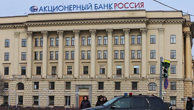 банки россии кредит онлайн seasonvar