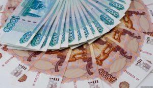 Взять взаймы 200000 рублей