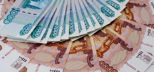 Деньги в долг 200000