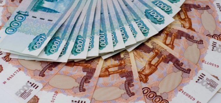 Онлайн займы до 200000 рублей на карту