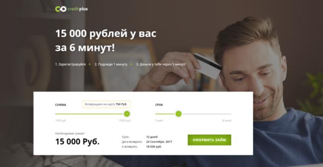 живи онлайн связь банк