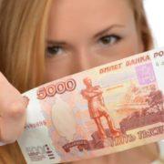 Где взять займ 5000 рублей на карту?