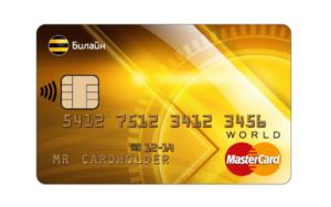 Онлайн запрос на кредитную карту