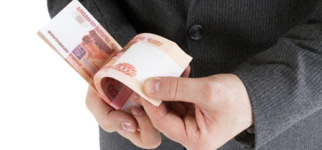займ на карту до 50000 мгновенно круглосуточно без отказа приватбанк дает кредиты