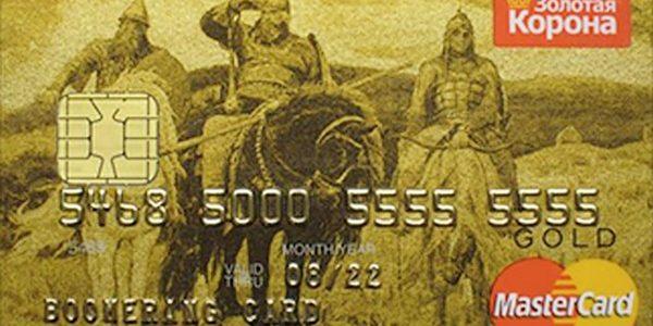 Кредитная карта «Золотой Ключ» Совкомбанк