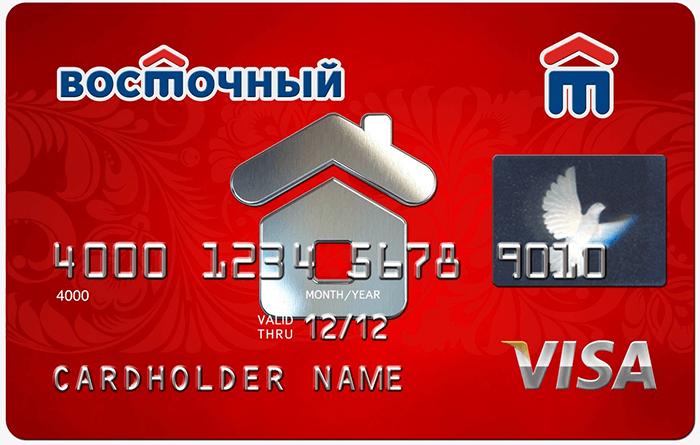 восточный кредитный банк москва