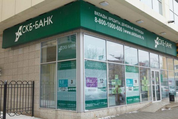 оплатить мтс с банковской карты через интернет без комиссии интернет
