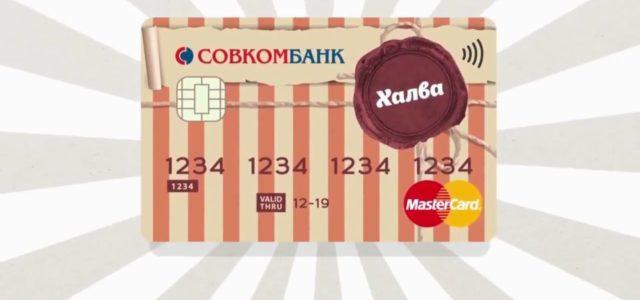 джимани банк онлайн заявка на кредит официальный кредит наличными чебоксары онлайн заявка