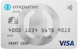 банк открытие наличные онлайн договор деньги в долг
