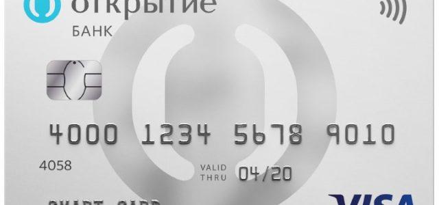 Кредит без справок пермь