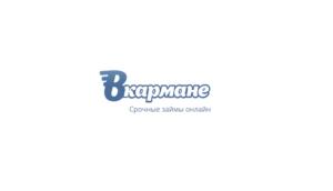 логотип мфо vkarmane
