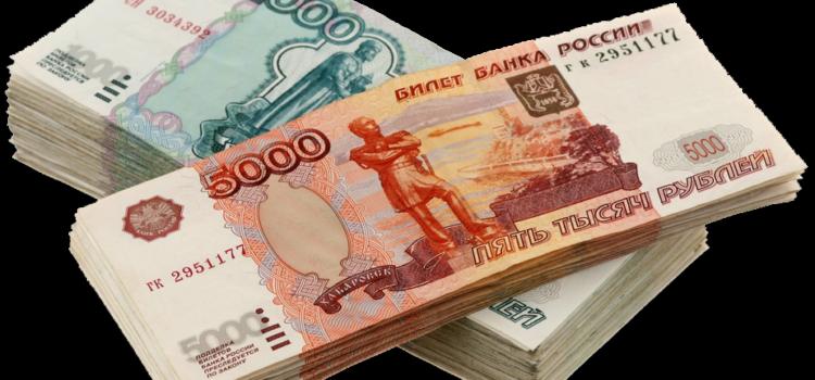 Кредитная карта на 15 000 рублей
