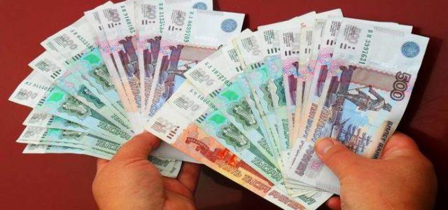 Россияне меняют накопительную модель финансового поведения