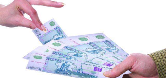 Подать заявку на ипотеку в сбербанк онлайн заявка домклик
