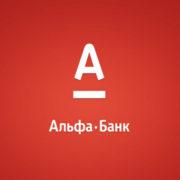 Новшества от Альфа-банка