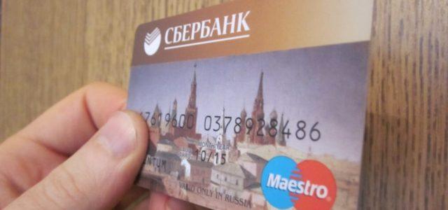 Каталог организаций, выдающих займы на карту без электронной почты.