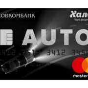 Новая карта рассрочки для автомобилистов от Совкомбанка