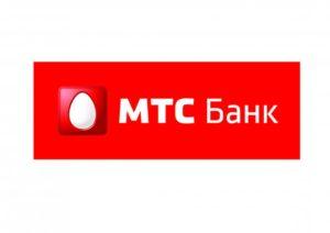 Банки мтс кредитный карта оформить заявку
