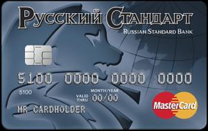 взять кредитную карту русский стандарт онлайн заявка