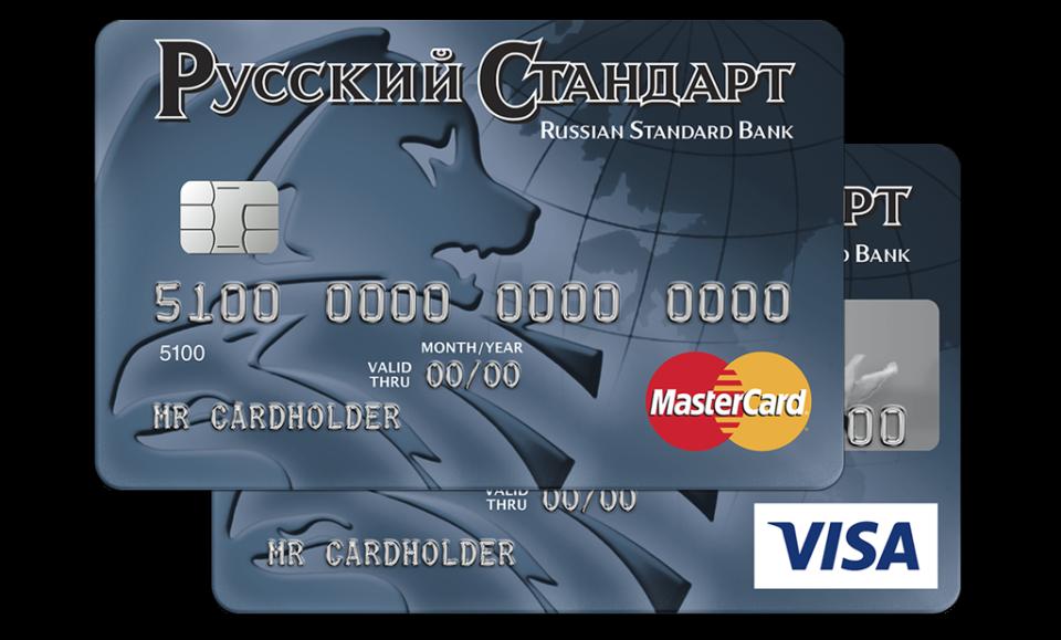 Кто выдает кредиты кроме банков