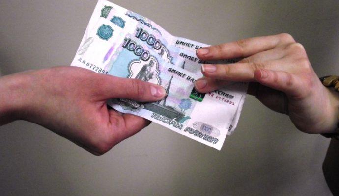 Неизвестные МФО и онлайн займы на карту