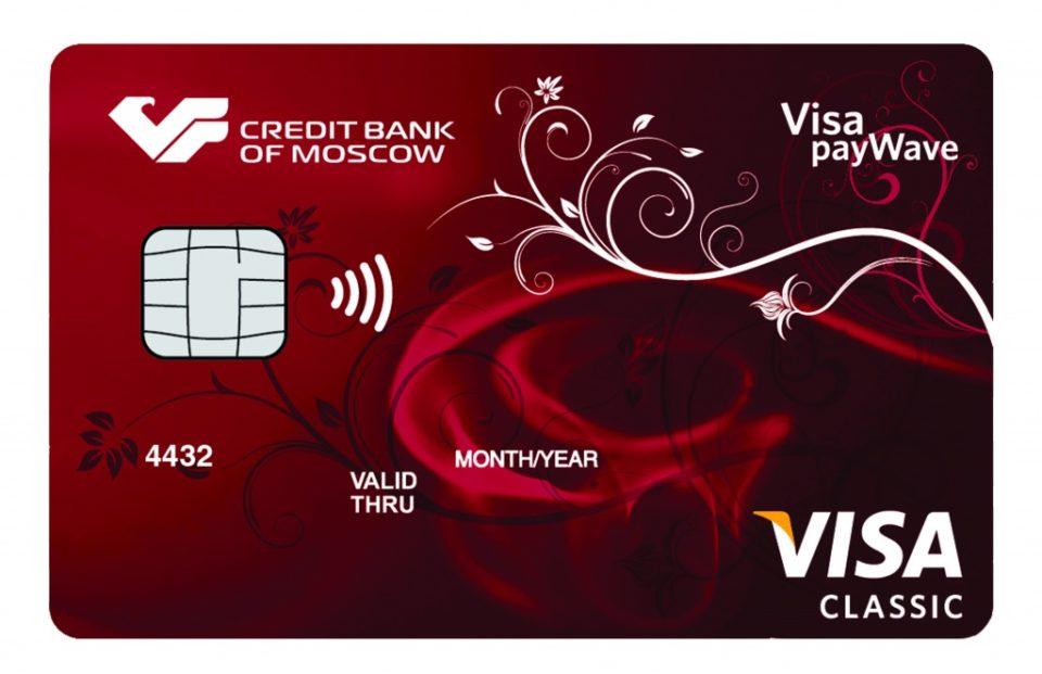 Изображение - Кредитные карты мкб банка 99e6bb26710a0abffce9836e72167b61