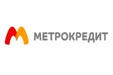 Взять займ в МФО Метрокредит