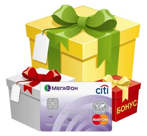 Изображение - Онлайн карта мегафон Bonusnaya-sistema-dlya-kart-MasterCard-i-MasterCardPlatinum-1