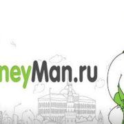 66% займов МаниМен оформил на дебетовые карты