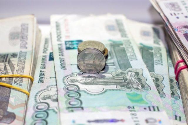 Занять денег в долг в хабаровске