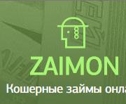 Взять займ в МФО Zaimon