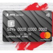 Новый кредитный продукт МТС Банка