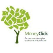 Взять займ в МФО MoneyClick