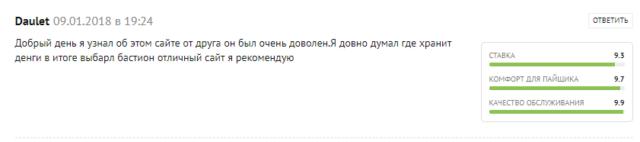 Где взять 100000 рублей срочно с плохой кредитной историей в иваново