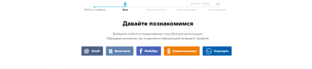 мили займ отзывы онлайн заявка на кредит в хоум кредит банке наличными без справок