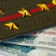 Как получить потребительский кредит для военнослужащих