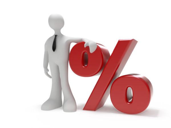 Изображение - Как взять кредит с временной регистрацией Prozent-e1517352345897