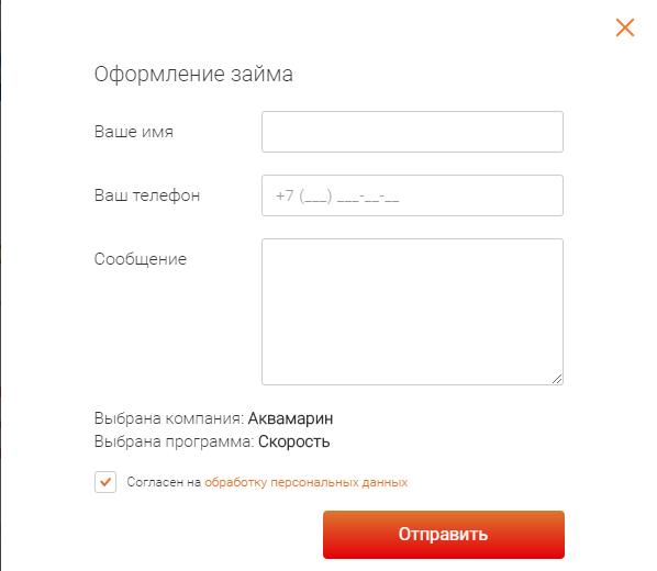Микрозайм 200000 рублей на карту