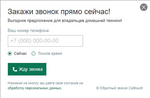 Займ под птс Космодамианская набережная кредит под залог птс москва акция