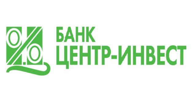 Центр инвест получить кредит потребительский кредит отп банка в г.гуково