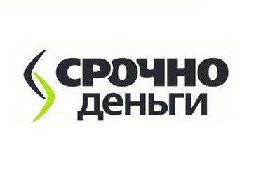 Кредит сбербанк 400000 рублей калькулятор